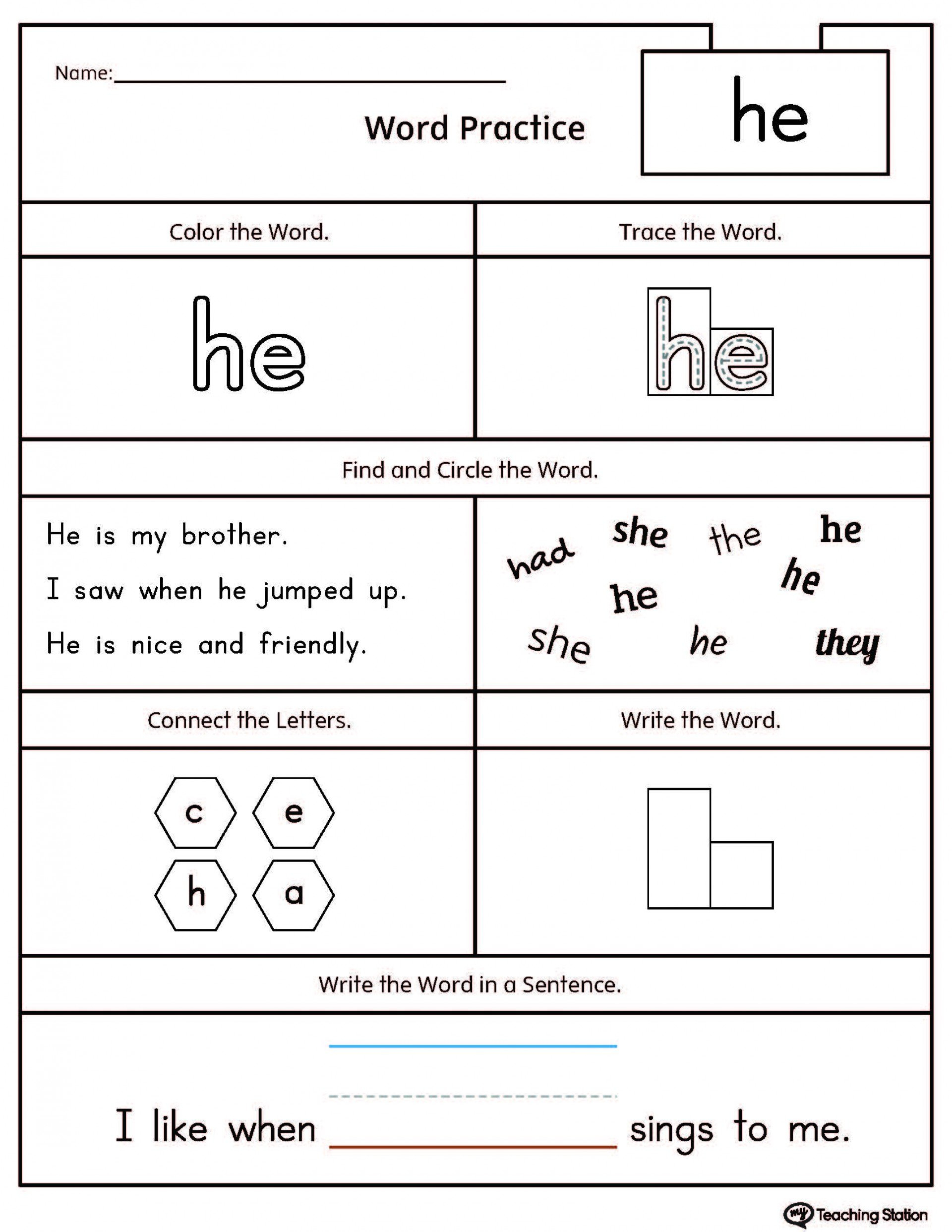 011 Printable Word Kindergarten Site Wonderful Words Sight List Pdf With Brain Teasers Worksheets Pdf