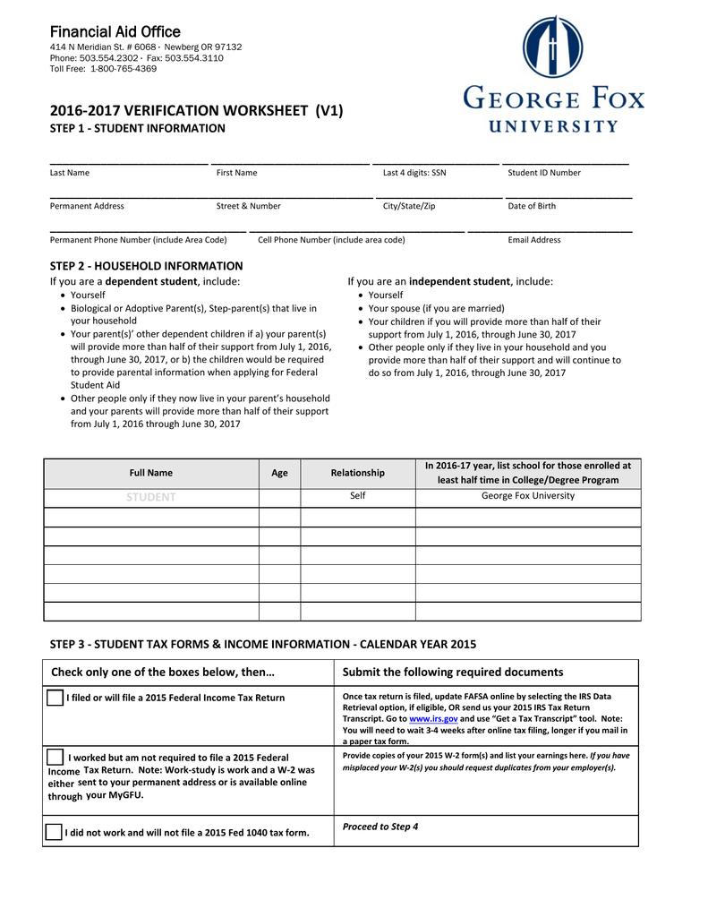 Fafsa Verification Worksheet — excelguider.com