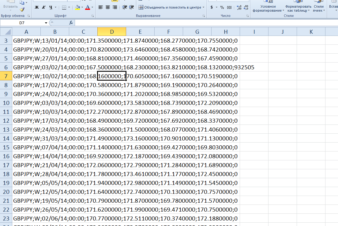 Free Excel Csv Format Inside Excel Csv Format Examples