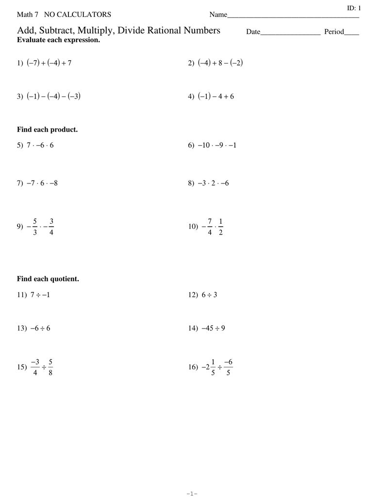 Add Subtract Multiply Divide Rational Numbers Also Multiplying And Dividing Rational Numbers Worksheet 7Th Grade