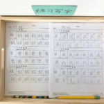 Chinese Writing Worksheets  Simplified And Traditional Chinese For Chinese Worksheets For Beginners