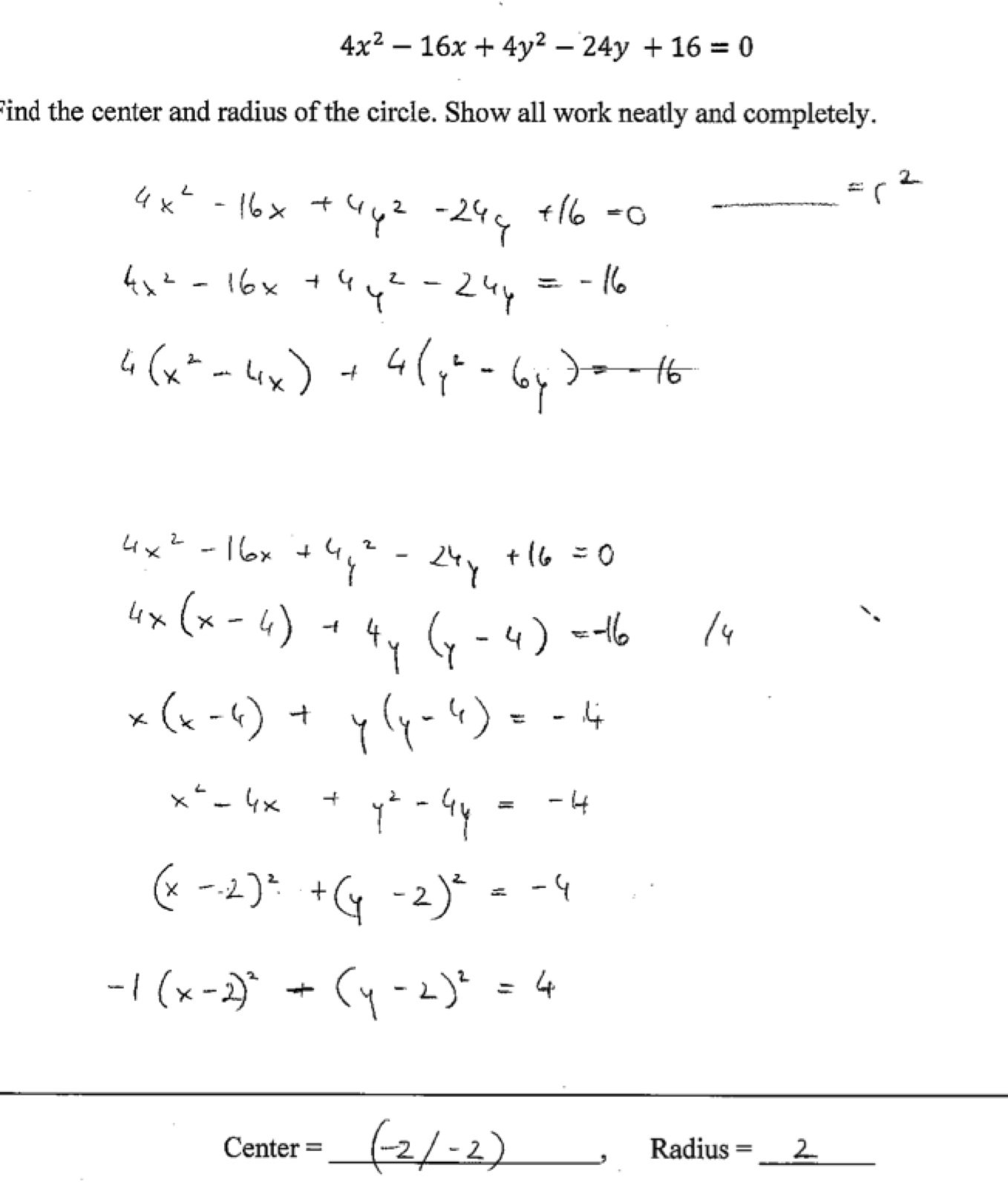 Circles Worksheet Find The Center And Radius Of Each  Yooob Or Circles Worksheet Find The Center And Radius Of Each