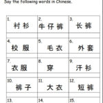 Clothing Vocabulary Pronuncation  Interactive Worksheet Intended For Chinese Worksheets For Beginners