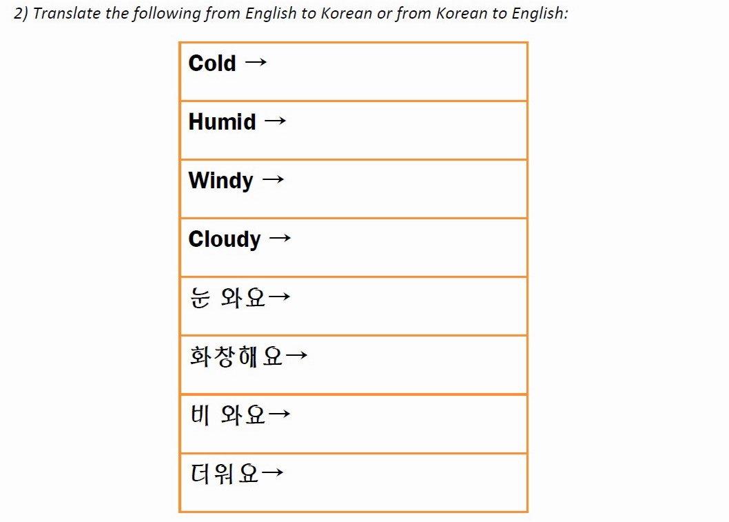 Korean Writing Worksheet – Page 2 – Fresh Korean Pertaining To Korean Worksheets For Beginners