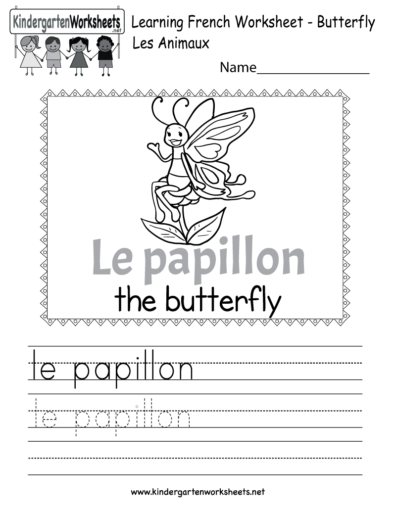 Learn The French Language Worksheet  Free Kindergarten Learning Within Free French Worksheets For Kids