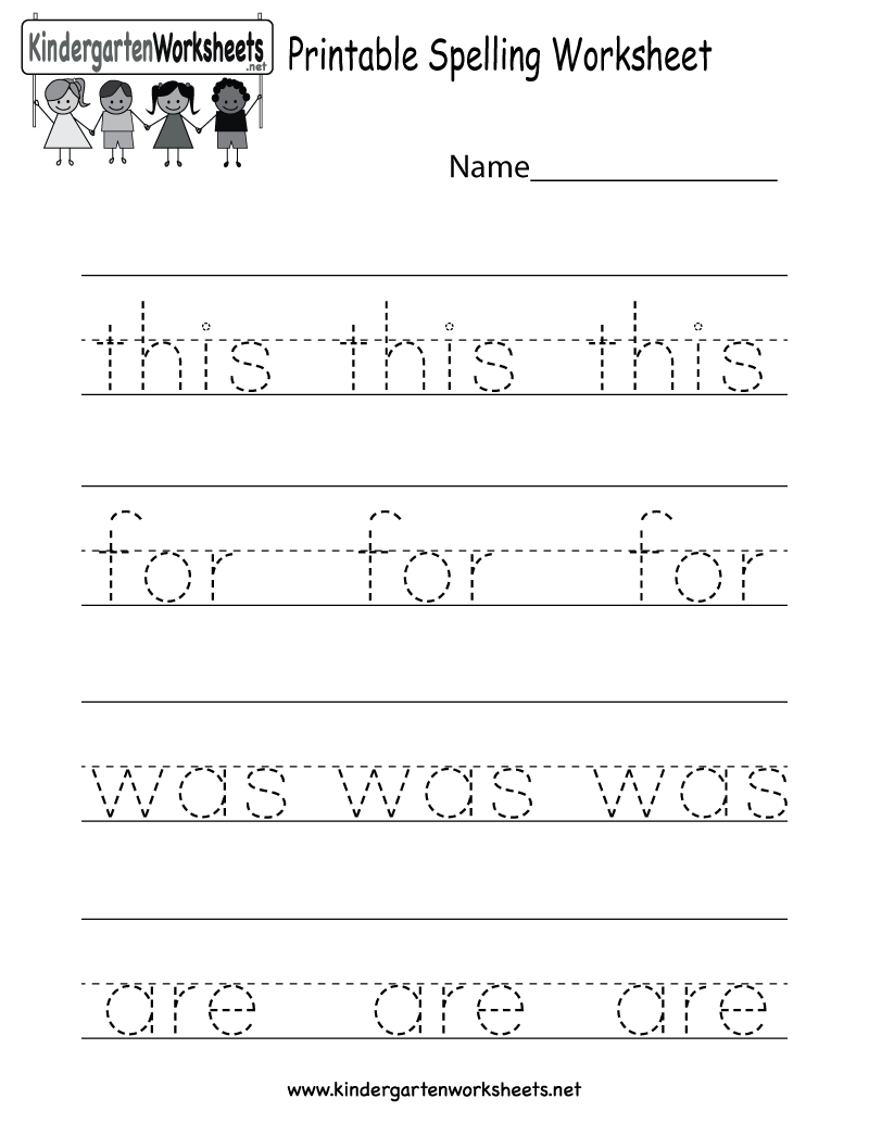Printable Spelling Worksheet  Free Kindergarten English Worksheet With Kindergarten Worksheets Pdf