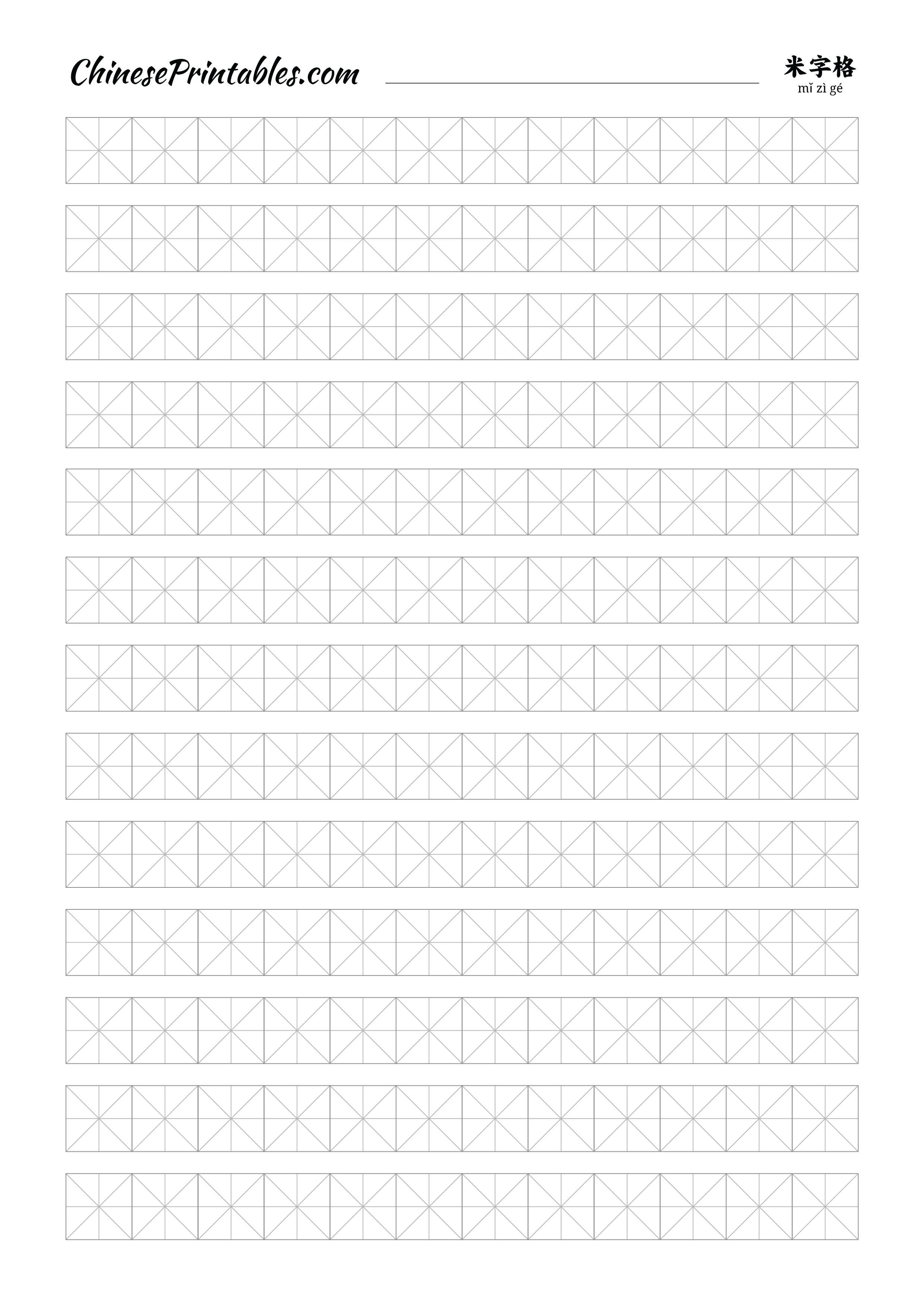 Chinese Printables  Free Printable Resources To Help You Write Regarding Mandarin Practice Worksheets