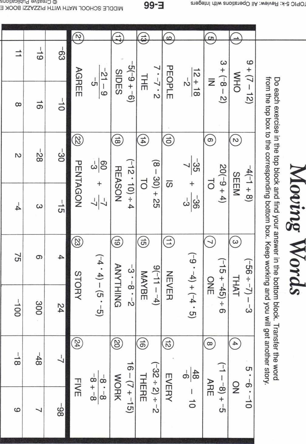 Did U Hear About Math Worksheet Answers  Yooob Regarding Moving Words Worksheet