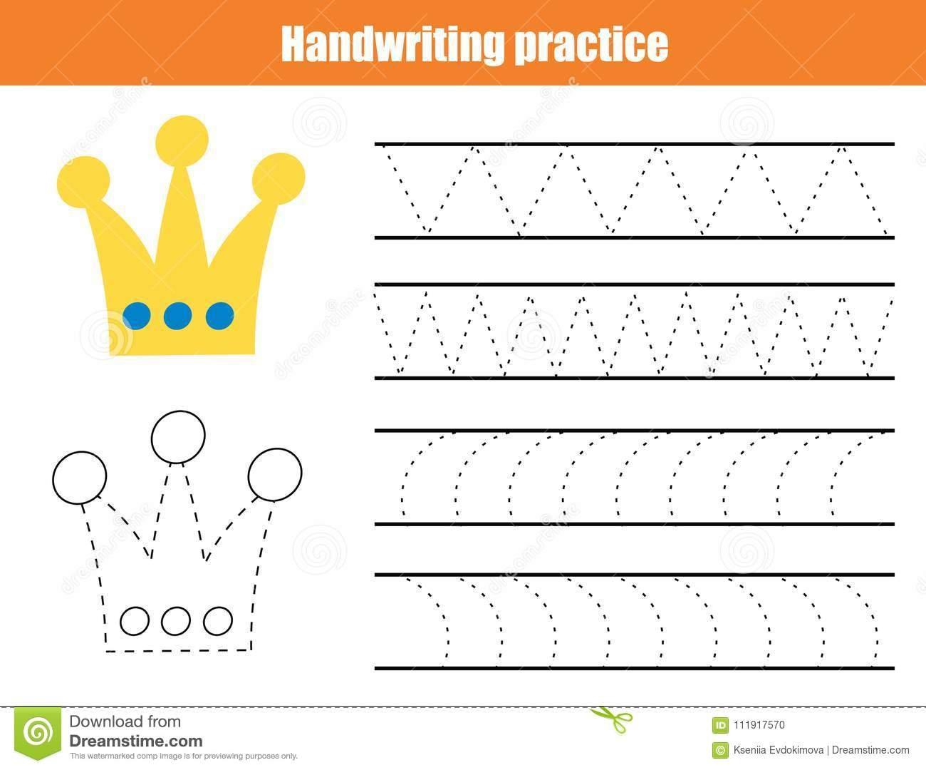Handwriting Practice Sheet Educational Children Game Printable Inside Sample Worksheet For Kindergarten