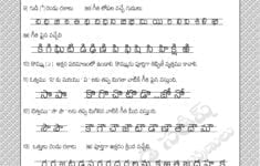 Handwriting Telugu Handwriting  Handwritingtech and Telugu Writing Worksheets