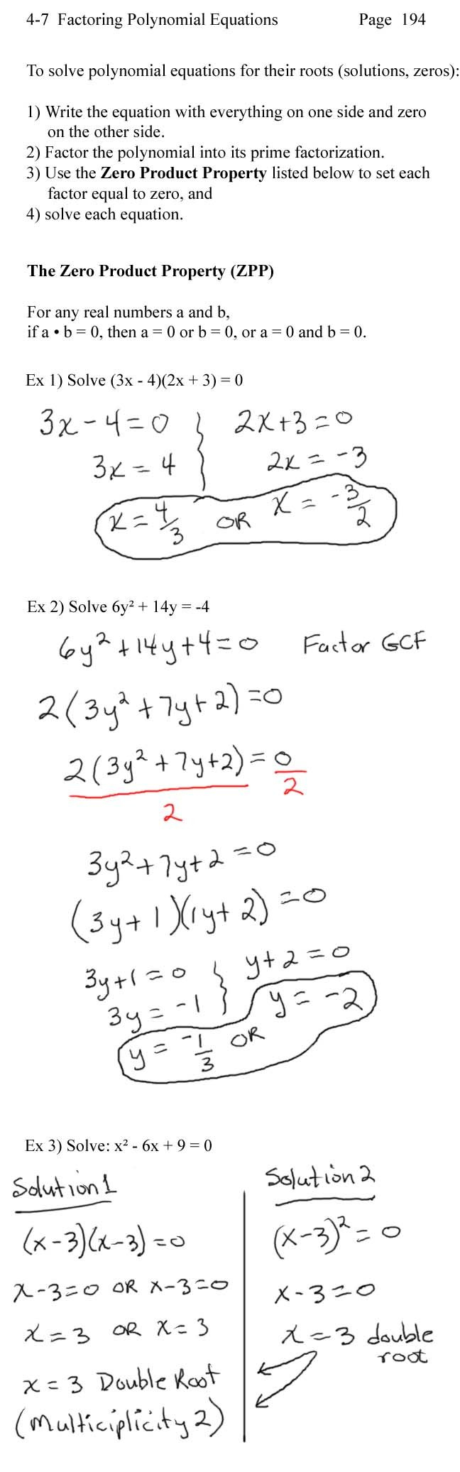 Lecture Notes Along With Solving Polynomial Equations Worksheet Answers