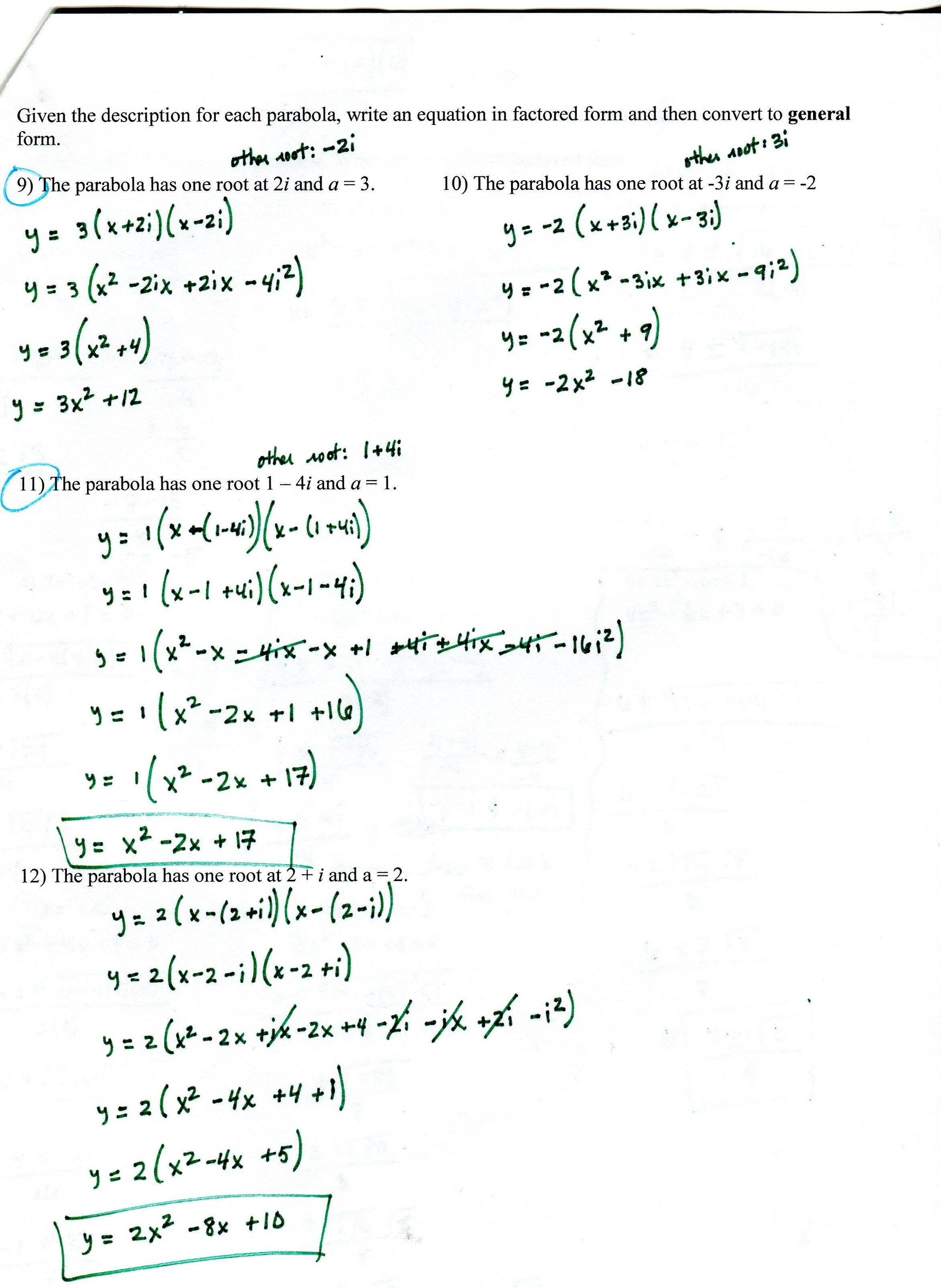 Logarithm Worksheet With Answers Christmas Worksheets Relapse Regarding Logarithm Worksheet With Answers