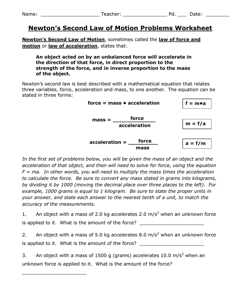 Newton S Second Law Of Motion Worksheet Pdf  Geotwitter Kids Activities As Well As Newton039S Second Law Of Motion Problems Worksheet Answer Key