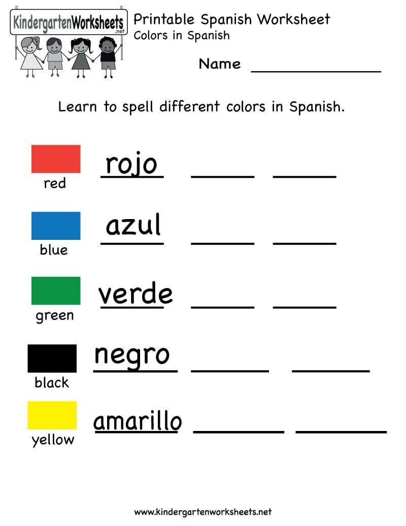 Printable Spanish Worksheet  Free Kindergarten Learning Worksheet In Spanish Worksheets For Beginners Pdf