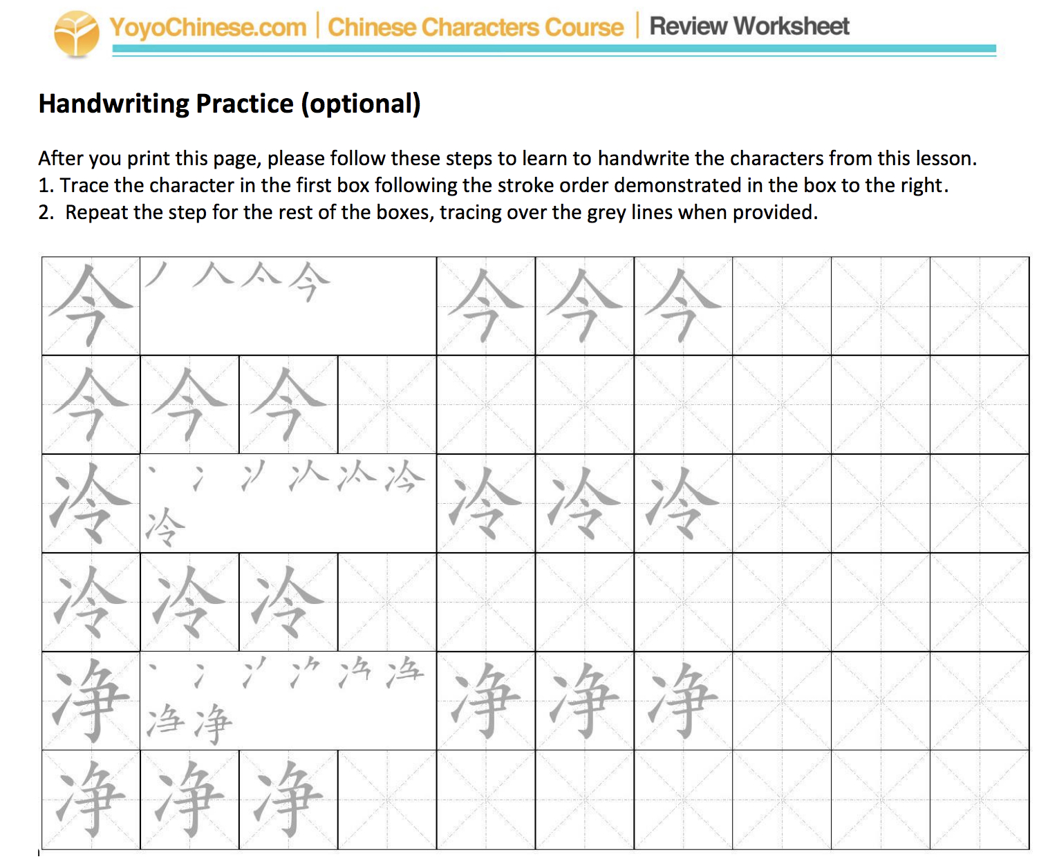 The Complete Guide To Chinese Handwriting For Mandarin Practice Worksheets