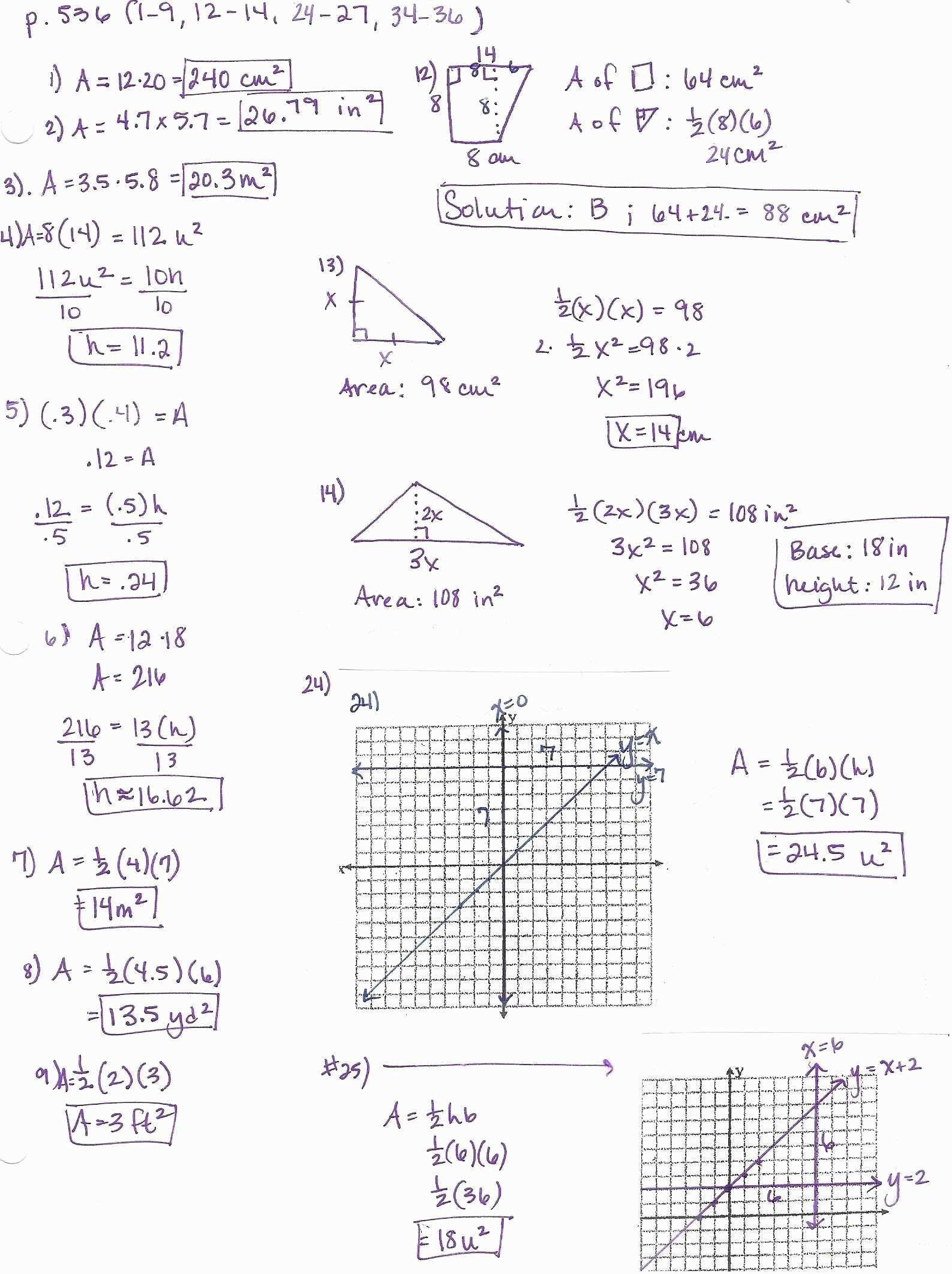 Triangle Sum And Exterior Angle Theorem Worksheet  Yooob Pertaining To Triangle Sum And Exterior Angle Theorem Worksheet